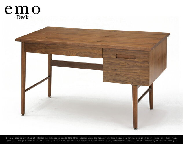emo Desk/エモ デスク机 つくえ デスク 天然木 ウッドデスク ウォールナット PCデスク【smtb-TK】【TDKG-tk】【FS_708-10】