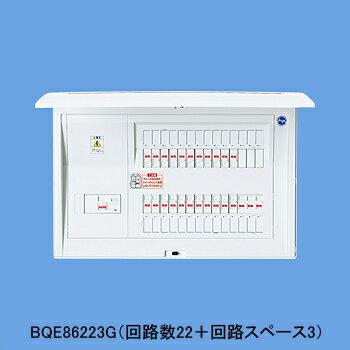ガス発電・給湯冷暖房・燃料電池システム対応リミッタースペースなしBQE810223G