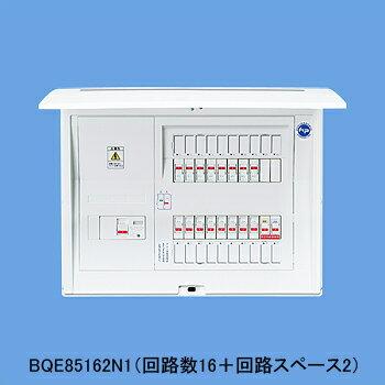 ��相3線�分��線用】�リミッタースペース��】BQE85122N1