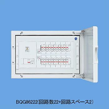 �ドア付ス�ール製�宅分電盤】�リミッタースペース��】BQG84102