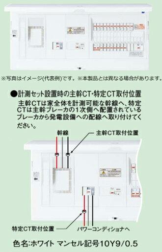【レディ型】【リミッタースペース付】【W発電対応】BHS36242GJ