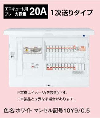 【レディ型】【リミッタースペースなし】【エコキュート・IH対応】BHS84143T2