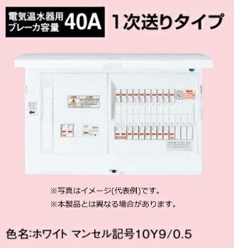 【レディ型】【リミッタースペースなし】【電気温水器・IH対応】BHS84223T4