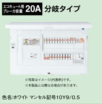 【レディ型】【リミッタースペースなし】【太陽光発電システム】【エコキュート・IH対応】BHS86242C2