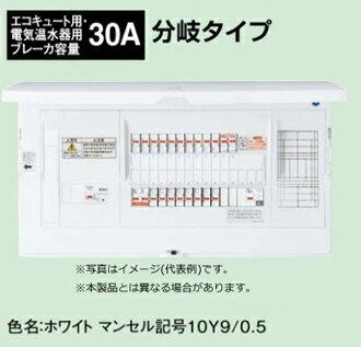 【レディ型】【リミッタースペースなし】【EV・PHEV充電回路】【太陽光発電システム】【エコキュート・IH対応】BHS81282C2EV
