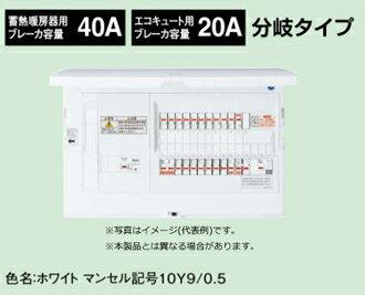 【レディ型】【リミッタースペースなし】【太陽光発電システム】【蓄熱暖房器】【エコキュート・IH対応】BHS87361C24