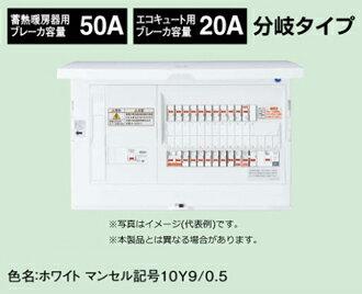 【レディ型】【リミッタースペースなし】【太陽光発電システム】【蓄熱暖房器】【エコキュート・IH対応】BHS87241C25