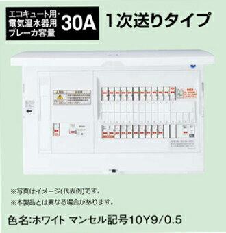 【レディ型】【リミッタースペースなし】【太陽光発電システム】【エコキュート】【電気温水器・IH対応】BHS84122S3