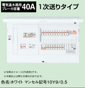 【レディ型】【リミッタースペースなし】【太陽光発電システム】【電気温水器・IH対応】BHS8482S4