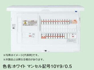 【レディ型】【リミッタースペースなし】【家庭用燃料電池システム】【ガス発電・給湯暖冷房システム対応】BHS8782G