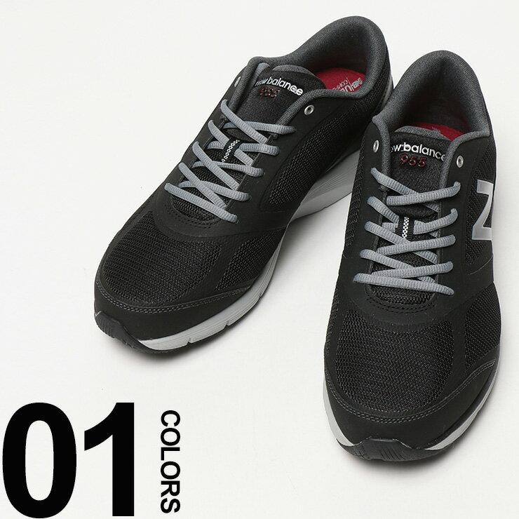 大きいサイズ メンズ new balance (ニューバランス) ロゴ メッシュ ローカットスニーカー MW955 CUSH+ BIG SIZE カジュアル 靴 シューズ スニーカー スポーツ ウォーキング