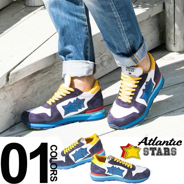 アトランティックスターズ Atlantic STARS  ロゴ スター スエード ローカットスニーカー SIRIUS BBG 58Rブランド メンズ 男性 カジュアル ファッション 靴 シューズ スニーカー レザー ASBBG58R【zenonline】