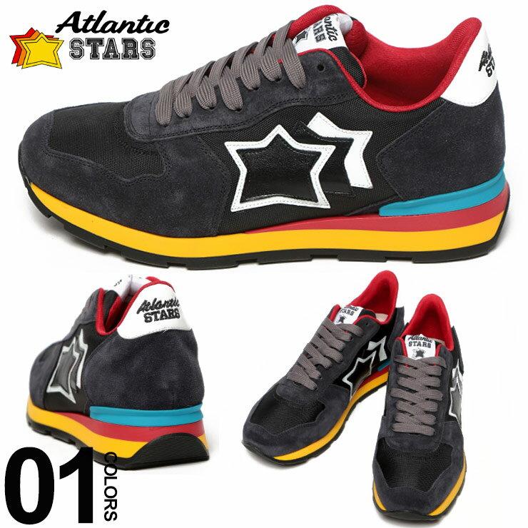 アトランティックスターズ Atlantic STARS ロゴ スター スエード ローカットスニーカー ANTARES AB 89Cブランド メンズ 男性 カジュアル ファッション 靴 シューズ スニーカー 切り替え 【ASAB89C】