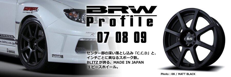 BLITZ アルミニウム�造ホイール BRW Profile08 (1本) 80277  18×9.0J+35 5-114.3 ディープクロム