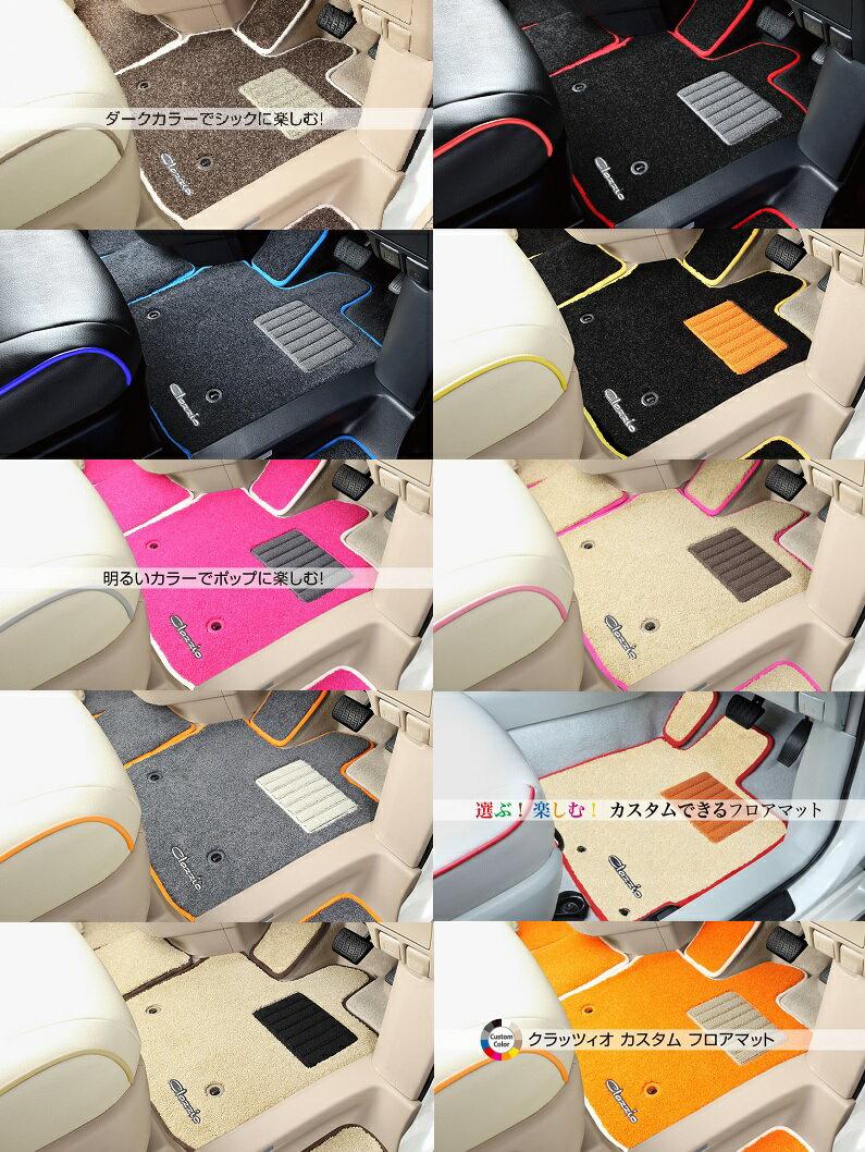 Clazzio/クラッツィオ カスタムフロアマット用 ラゲッジマット(Sサイズ)ホンダオデッセイH25(2013)/11~グレード:全車共通型式:RC1 / RC2定員: 7/8EH-2510-G601