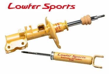 KYB(カヤバ) ショックアブソーバー Lowferスポーツ フロント/リアSET 1台分 ミツビシ レグナム 形式:EA1W 排気量:1800ガソリン 年式:96/6~ WSF9076/WSF9077