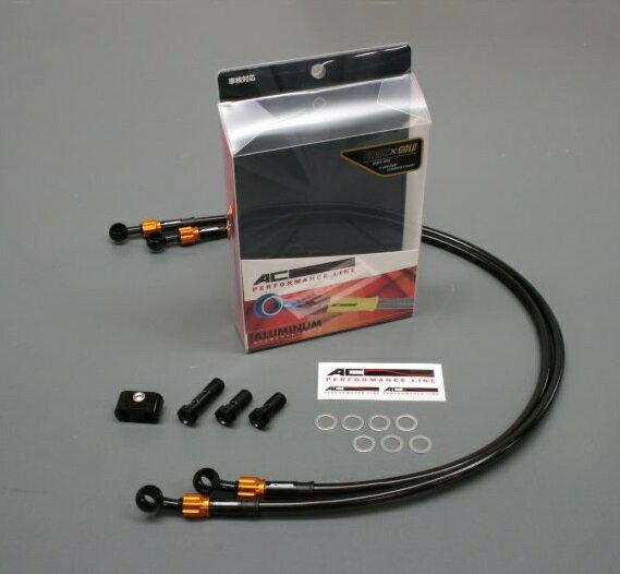 Ninja400R(ニンジャ400R)11~12年 ボルトオンブレーキホースキット フロント用 Wダイレクト ブラック/ゴールド ブラックホース ACパフォーマンスライン