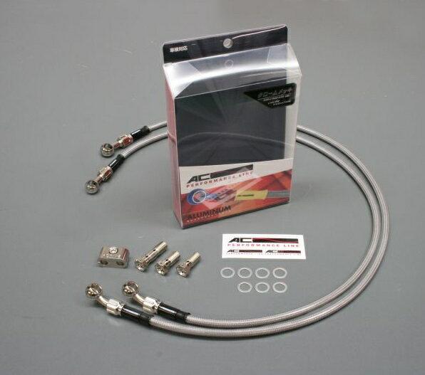 Ninja400R(ニンジャ400R)11~12年 ボルトオンブレーキホースキット フロント用 Wダイレクト メッキ クリアホース ACパフォーマンスライン