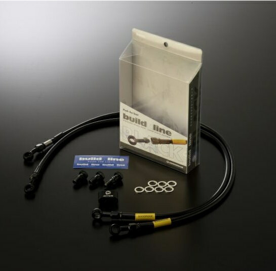 W800(11~12年) ビルドアライン ボルトオンブレーキホースキット フロント用 Sダイレクト ブラック ブラックホース GOODRIDGE(グッドリッジ)
