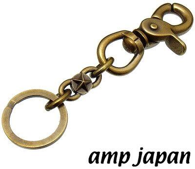 amp japan(アンプジャパン)15AD-801 ブラスゴールドスタースタッドリンクキーチェーン【スターモチーフ/真鍮/アンティーク加工】クリップキーホルダー/両面スターシリンダー【キークリップ】【楽ギフ_包装】