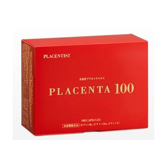 【ポイント2倍】【送料無料】お得な3箱セット プラセンタ100 100粒 1粒9,000mg高配合
