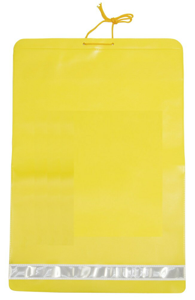 100枚セット 新入学用 反射付 ランドセル 無地黄色カバー 【学童交通安全用品】【メール便可】