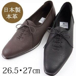 【日本製】【本革】シンプルプレーントゥシューズ メンズ  ビジネス カジュアル  シュリンク ブラック 黒 ダークブラウン 革靴 皮靴 レザーシューズ 【送料無料】