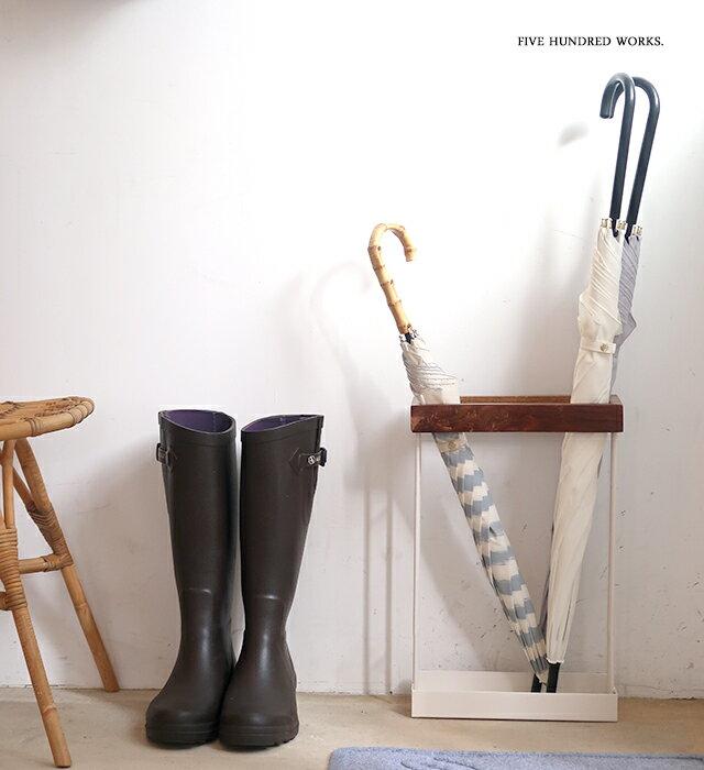 プリュイ アンブレラスタンド スリム(ブラック/ホワイト) 500WORKS. アンブレラスタンド アンティーク 傘立て おしゃれ 玄関収納 傘立 北欧 シンプル Creer/クレエ