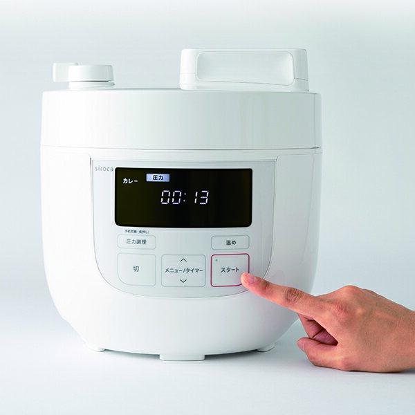 シロカ siroca SP-4D131 ホワイト 電気圧力鍋 (調理容量:2.6L/呼び容量:4L) 1台5役 圧力調理 無水調理 蒸し調理 炊飯 保温機能 時短調理 かんたん 調理家電 キッチン家電 圧力鍋 保温調理鍋