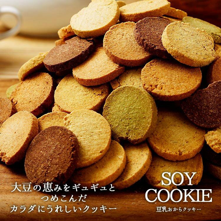 から クッキー 太る お