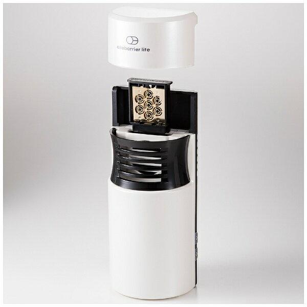 エクレール ECLAIR 消臭・除菌・ウイルス対策低濃度オゾン発生器 ozobarrier lite(オゾバリアライト) 207RLW【ribi_rb】