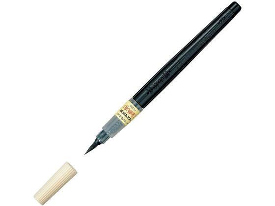 ペンテル/ペンテル筆 和紙用/XFL2W