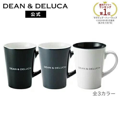 ラテマグS (ブラック/ホワイト/グレー) 240mlマグカップ レンジ可 食洗器可 食器 コーヒー 新生活 ギフト シンプル