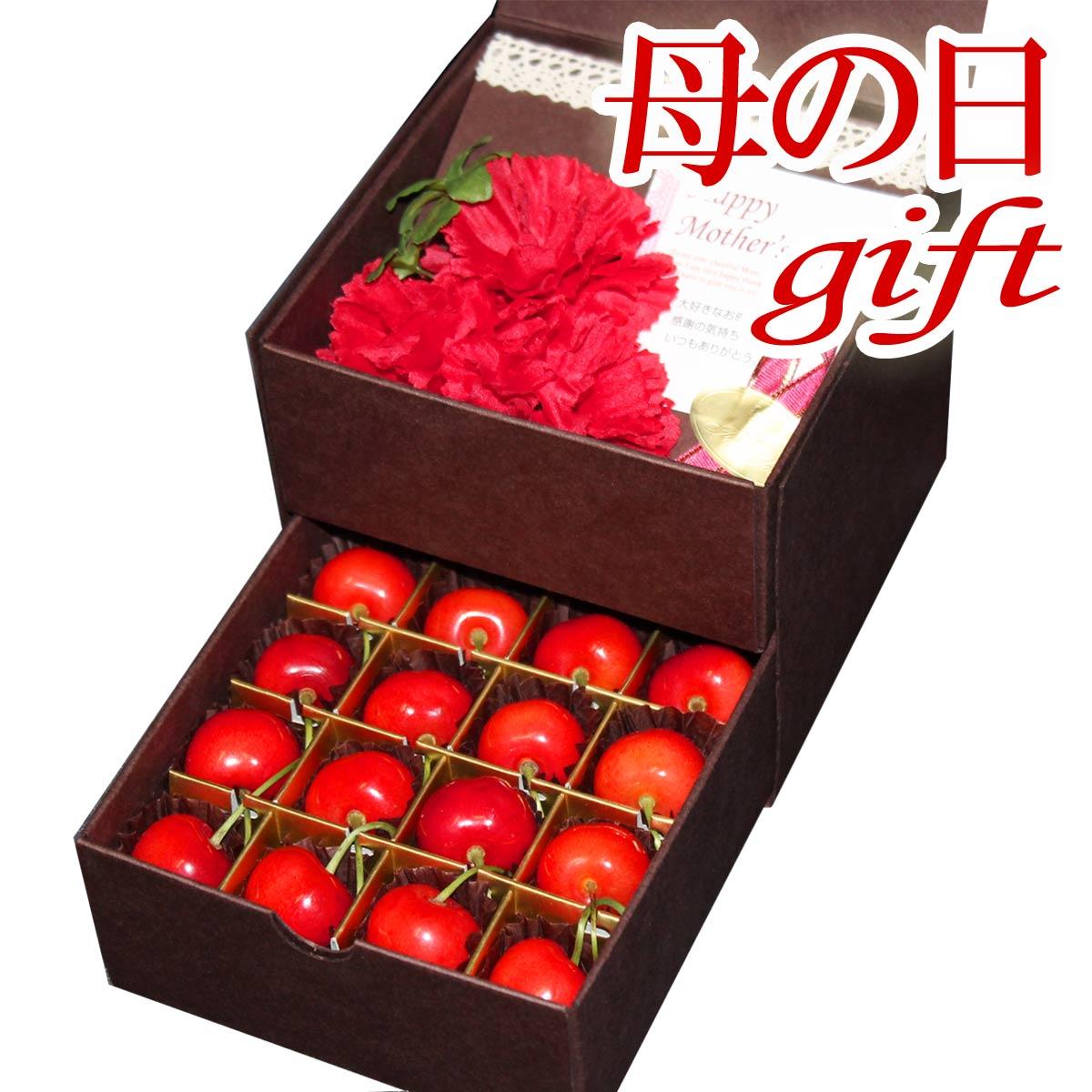 (予約)(送料無料)(2021母の日ギフト)さくらんぼ カーネーションメッセージカード付き 母の日ギフトさくらんぼ お母さん に日頃の感謝をこめて贈りたい 「佐藤錦」母の日 お母さん