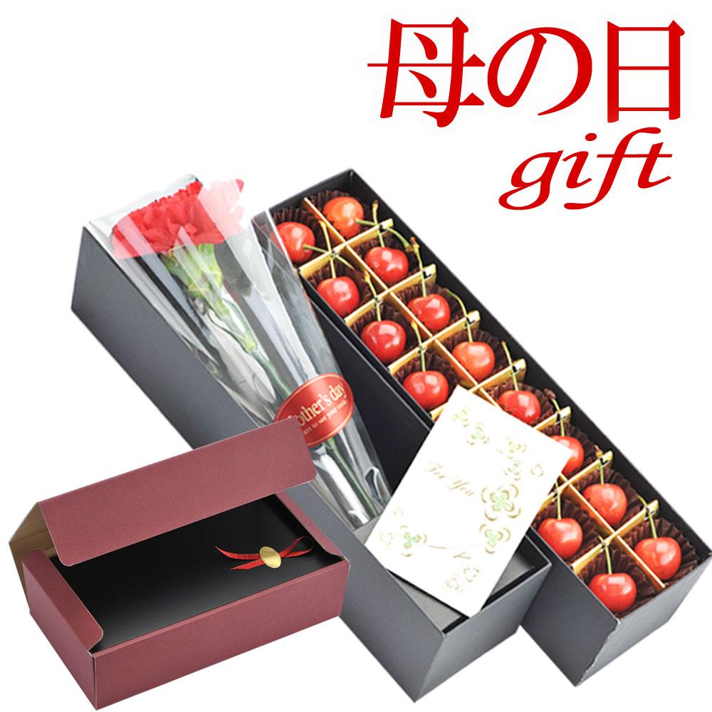 (予約)(送料無料)(2021母の日ギフト)さくらんぼ 生花カーネーションメッセージカード付き 母の日ギフトさくらんぼ お母さん に日頃の感謝をこめて贈りたい