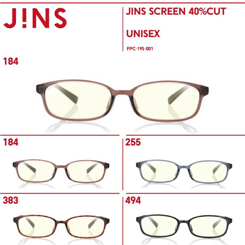 カット ライト ジンズ ブルー ブルーライトカットメガネを作るならJINSとZoffのどっちがいい?