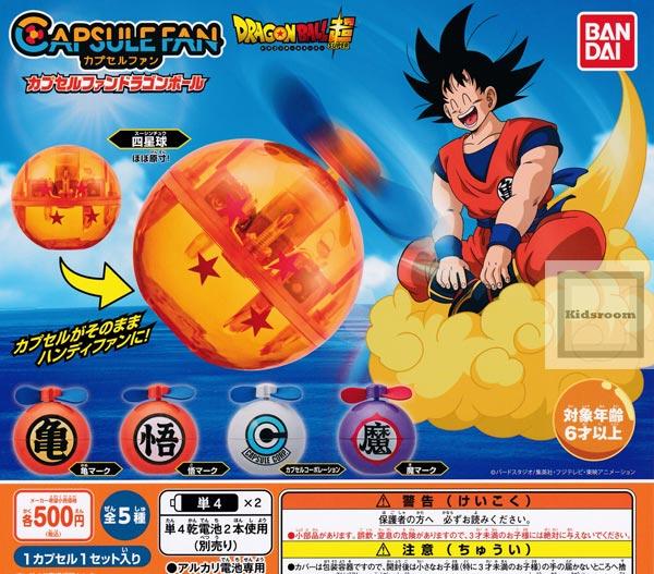 【コンプリート】ドラゴンボール超 カプセルファン ドラゴンボール ★全5種セット