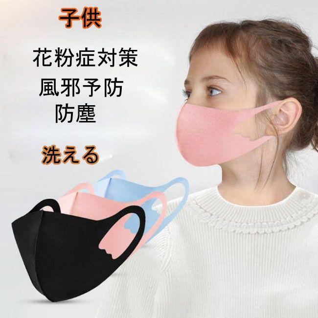 ユニクロ マスク 子供 用