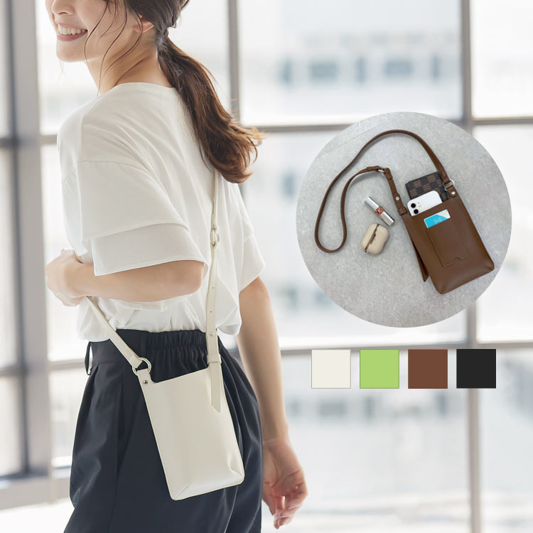 スマホショルダーバッグ [B1451] レディース カバン 鞄 肩掛け フェイクレザー ポケット スマホポーチ 縦型 小物入れ ICカード入れ 出し入れ楽 きれいめ 上品