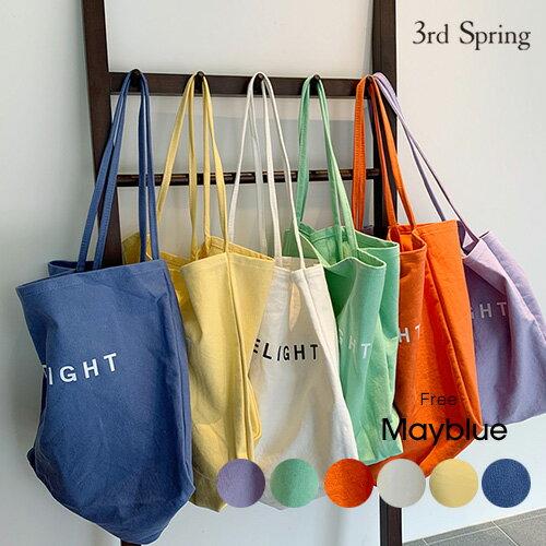 MAYBLUE(メイブルー)DELIGHTトートバッグ【6/12up_go】韓国 韓国ファッション バッグ 鞄 トートバッグ エコバッグ カラバリレディース ファッション【7】※メール便不可