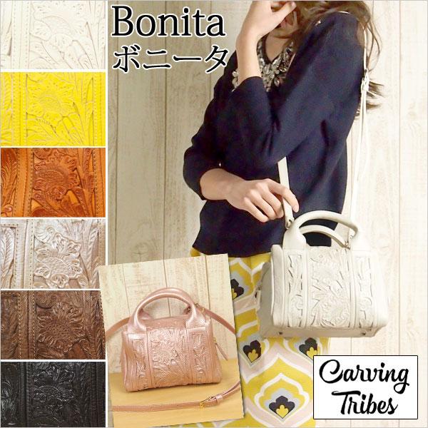 GRACE CONTINENTAL グレースコンチネンタル Bonita ボニータ カービングトライブス Carving Tribes カービングバッグシリーズ CTB
