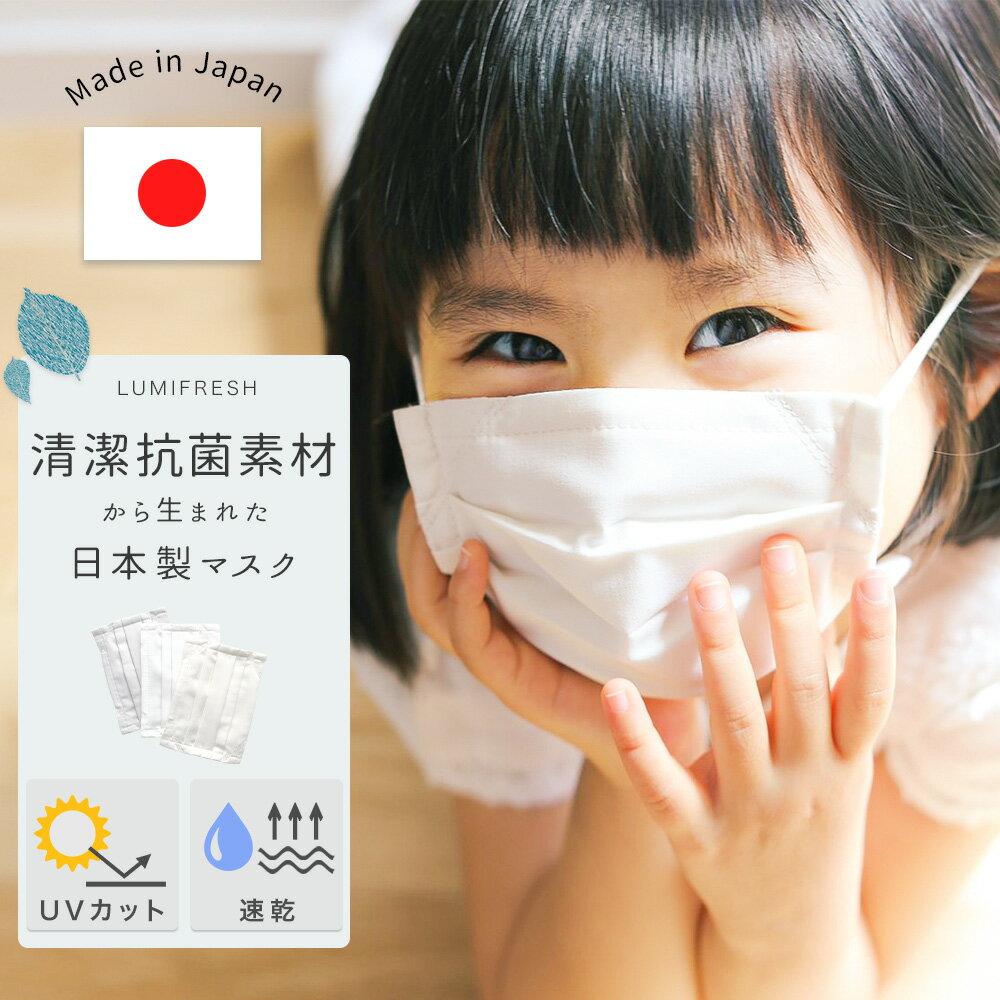 マスク 子供 製 日本 用 使い捨て