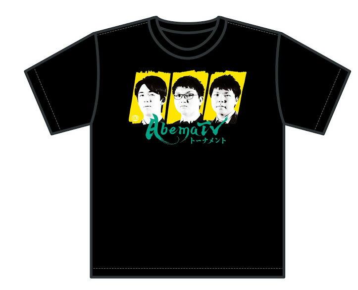 AbemaトーナメントTシャツ チーム永瀬 バナナ