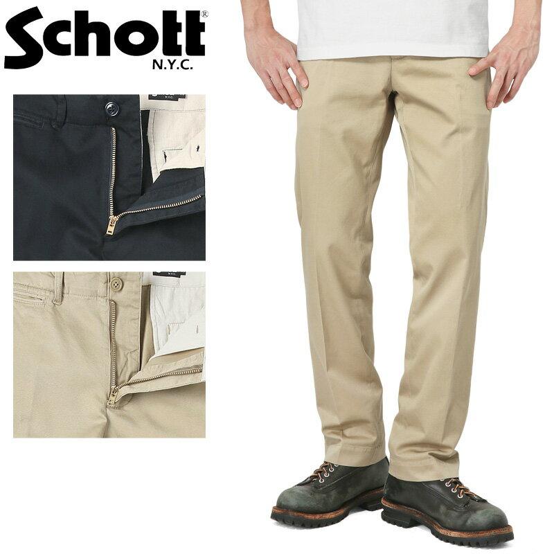 Schott ショット 3176007 チノ アーバン パンツ /【クーポン対象外】ミリタリー 軍物 メンズ