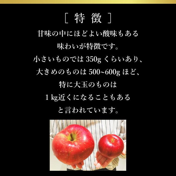 ジュース 世界 一 りんご