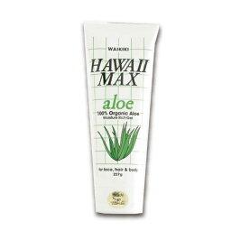 アロエマックス ALOE MAXハワイマックス HAWAII MAX日焼け後に!火傷に!軽い捻挫等におすすめ!自然派化粧品(オーガニックコスメ)顔や腕、足はもちろん、痛んだ髪にも贅沢な保湿ケアが実現