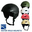ウォータースポーツ用ヘルメット クエスト用ヘルメット キングス W.S.P. ヘルメット ウォーターワイルド JWBA認定品 ウェイクボード SUP サップボード カヤック カヌー CE認証 汗も吸わないのでスケート スケボーにも最適 訳ありため特別価格