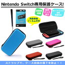 Nintendo Switch ケース Nintendo Switch...