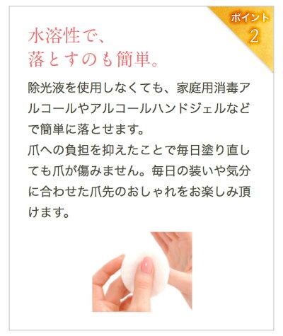 京の胡粉ネイル10ml3本セット