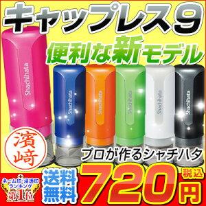 シャチハタキャップレス シヤチハタ shachihata 4041090000
